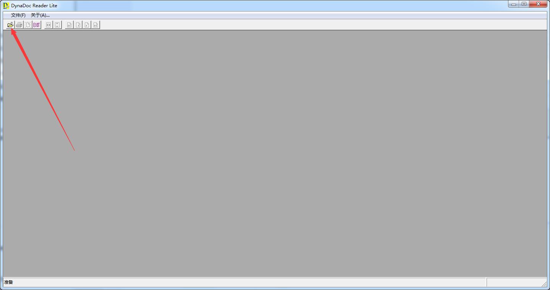 WDL文件阅读器截图