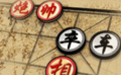 中国象棋游戏段首LOGO