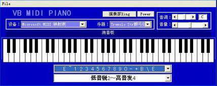 电脑键盘钢琴软件(弹钢琴小游戏)截图
