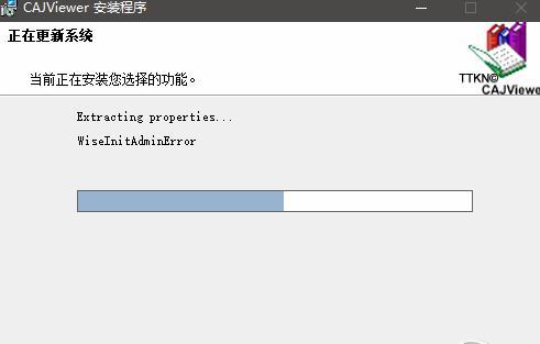 CAJ全文浏览器截图