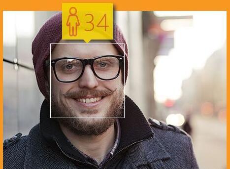 年龄人体测量截图