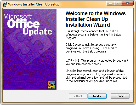 msicuu2.exe(Windows installer clean up)