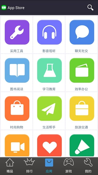 App Store截图