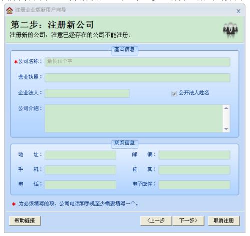 梵讯房屋管理系统截图