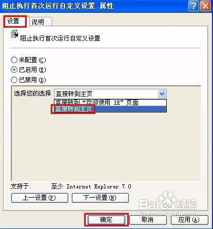 IE(Internet Explorer)截图