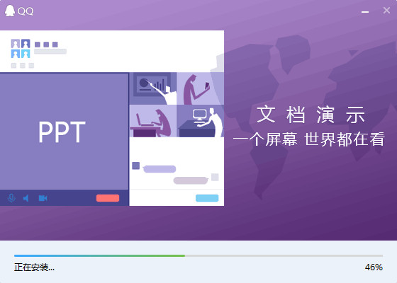 腾讯QQ2016