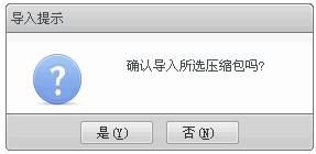 云端软件平台截图