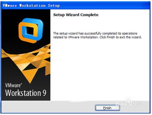 虚拟机VMWare Workstation截图