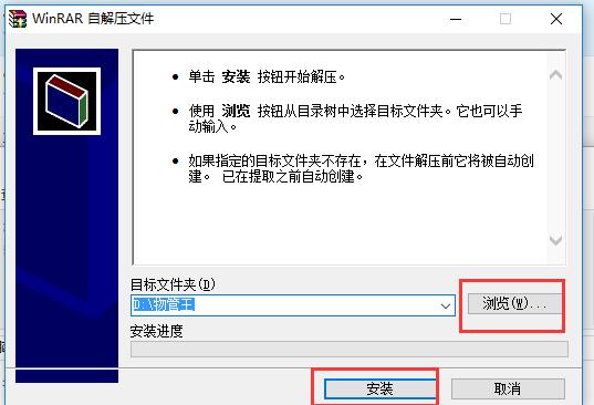 物管王物业管理软件截图