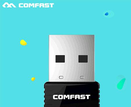 comfast无线网卡驱动截图