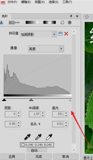 acdsee简体中文版下载
