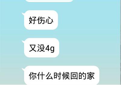 QQ2016截图