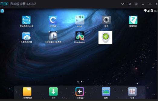 Android设备管理器