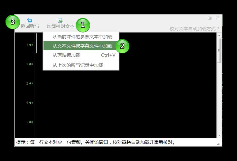 Aboboo外语学习套件截图