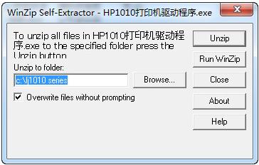 HP惠普 LaserJet 1010激光打印机驱动截图