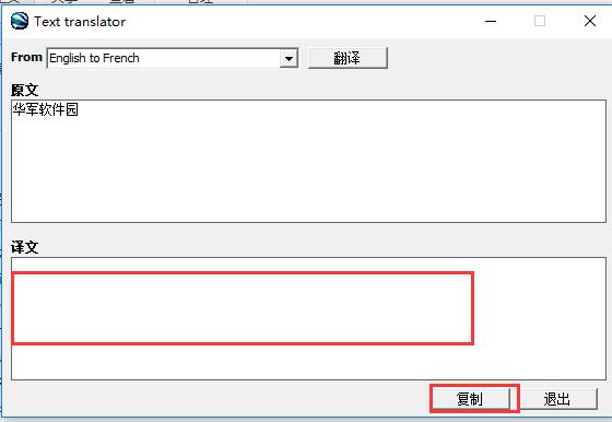 Google网页翻译插件