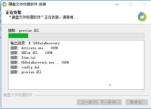 硬盘检测修复工具中文版下载