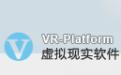 虚拟现实软件VRP(2015新版)段首LOGO