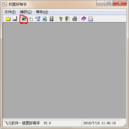 电脑截图软件(CapScreen)截图