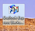 Outlook Express Backup截图