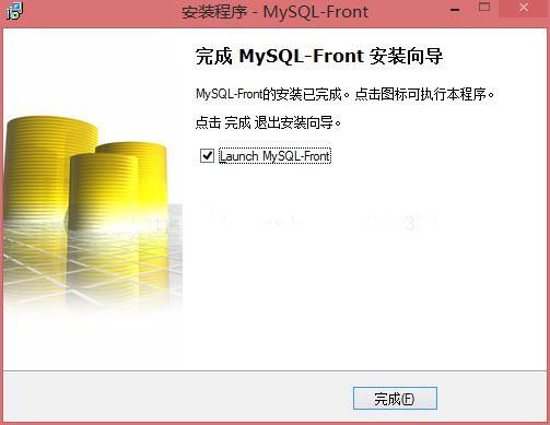 MySQL-Front截图