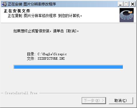 图片大小批量处理程序截图