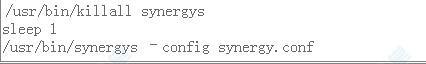 Synergy截图