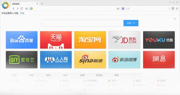 Chrome极速浏览器截图1