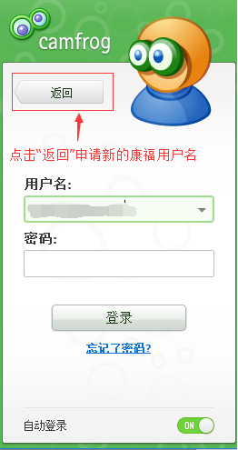 Camfrog Video Chat 康福中国