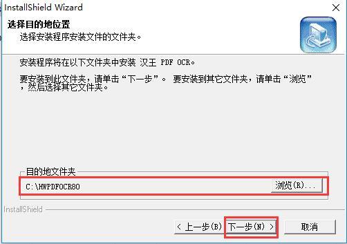 汉王PDF OCR