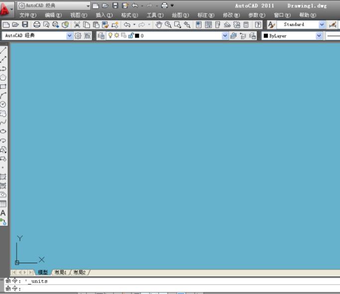 AutoCAD2011截图