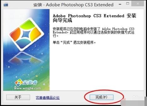 photoshop CS3截图