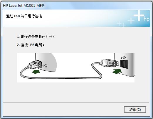惠普hp laserjet m1005 mfp一体机驱动程序截图