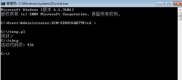 ActivePerl(32bit)截图