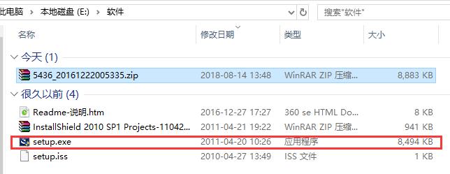 usb3.0驱动截图