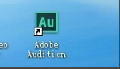 Adobe Audition安装使用降噪教程