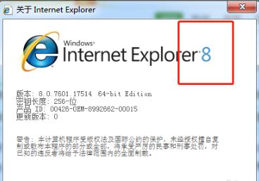 IE9.0中文版截图