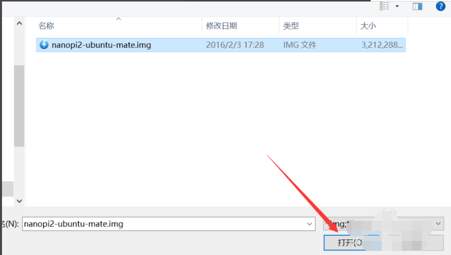 Win32 Disk Imager截图