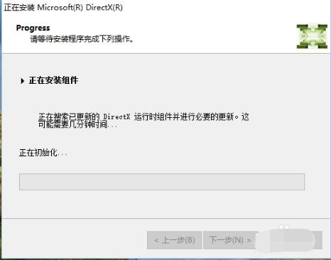 DirectX12截图