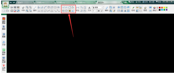 CAD迷你画图截图