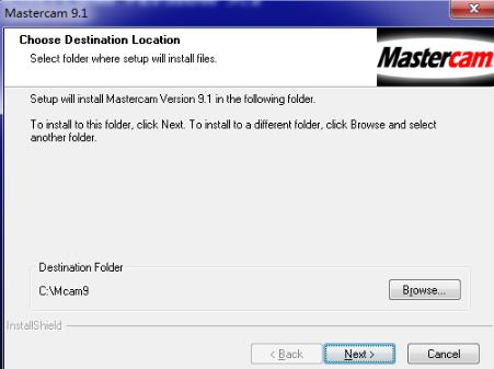 MasterCAM截图