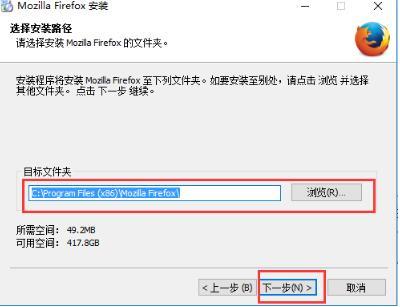 Firefox火狐瀏覽器截圖