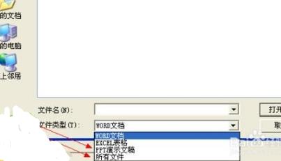 FastReader快解密码读取软件截图