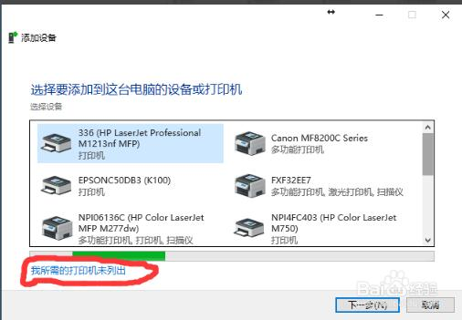 HP惠普LaserJet 1020 Plus打印机截图