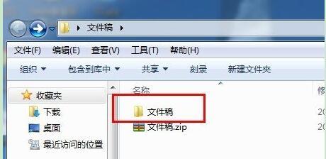 WinRAR(32 bit)