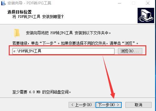 PDF转JPG工具