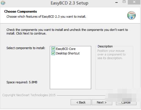 系统引导修复工具(EasyBCD)截图