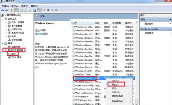 Microsoft.NET Framework截图