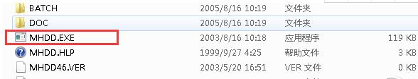 MHDD 硬盘检测工具截图