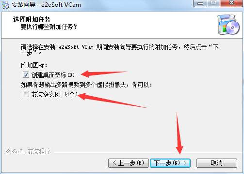 VCam 虚拟摄像头截图